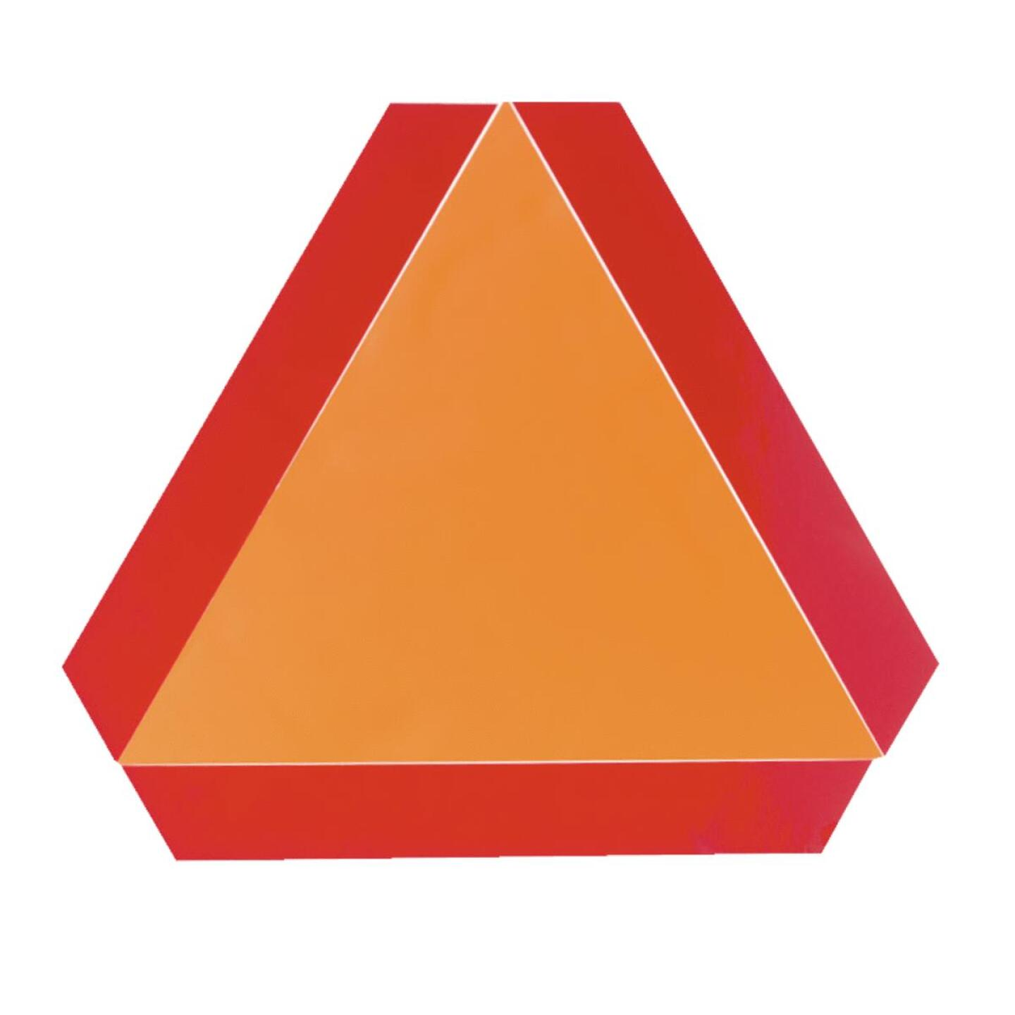 Safety Vehicle Emblem 16 In. x 14 In. Slow Moving Vehicle Emblem, Decal Image 1